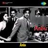 Anbu (Original Motion Picture Soundtrack) - EP