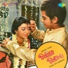 Balika Badhu (Original Motion Picture Soundtrack)