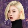 Whee In - Easy (feat. Sik-K) artwork