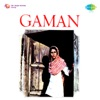 Gaman (Original Motion Picture Soundtrack) - EP