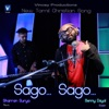 Sago Sago Single
