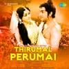 Thirumal Perumai (Original Motion Picture Soundtrack)