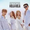 KARD 1st Mini Album 'Hola Hola' - EP - KARD
