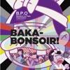 BAKA-BONSOIR! - EP