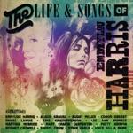 Conor Oberst, Shawn Colvin & Patty Griffin - The Pearl