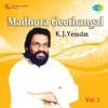 Madhura Geethangal Vol 2 EP