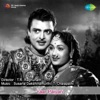 Yaar Paiyan (Original Motion Picture Soundtrack)