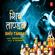 Shiv Tandav - Ananya Basu & D. Sushant
