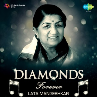 navkar mantra mp3 download lata mangeshkar