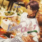 ひとり芝居 Lovers Only 7 - BE HONEST WITH YOURSELF -