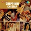 Cheppindi Chestaa (Original Motion Picture Soundtrack) - EP
