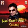 Tera Vasda Rahe Suhaag Single