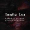 小林太郎/グランブルーファンタジー - Paradise Lost -Avatar Battle- アートワーク