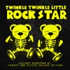 Twinkle Twinkle Little Rock Star - Migraine