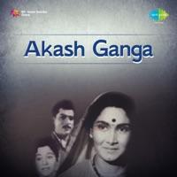 Jahali Jaagi Panchvati, Pt. 1 thumbnail