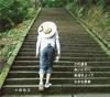 87. この道を / 会いに行く / 坂道を上って / 小さな風景 - EP - 小田 和正