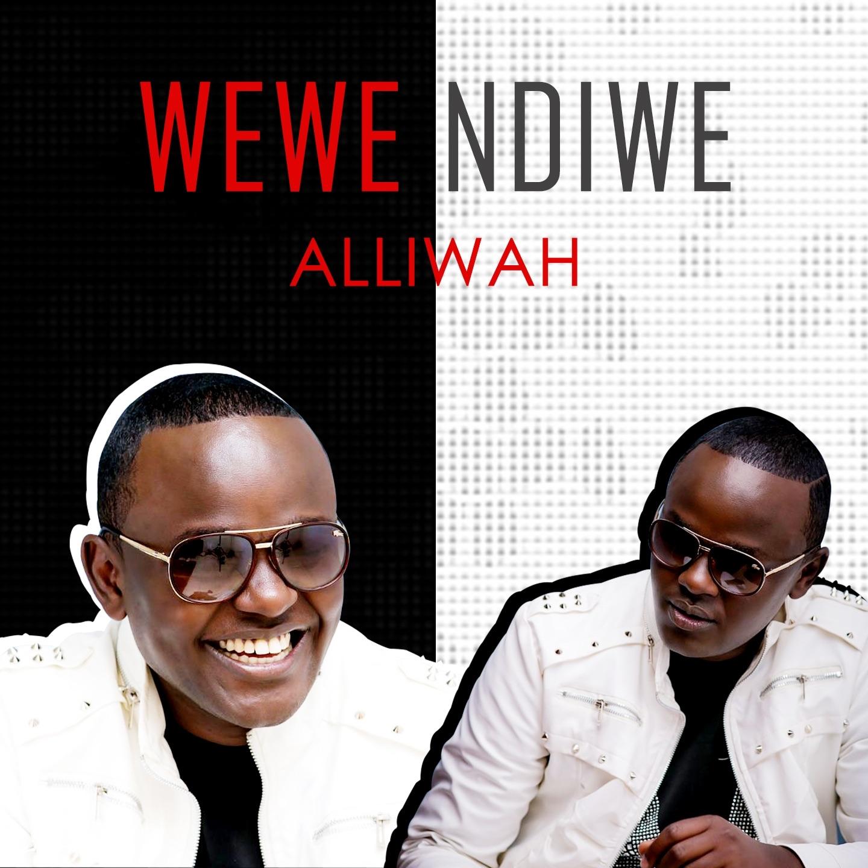 Wewe Ndiwe