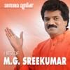 Swantham Sreekuttan Hits of M G Sreekumar