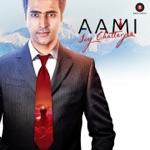 Raahein Juda (CD Aami Joy Chatterjee)