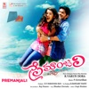 Premanjali (Original Motion Picture Soundtrack) - EP