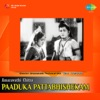 Paaduka Pattabhishekam Original Motion Picture Soundtrack EP