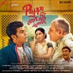 Pappa Tamne Nai Samjay thumbnail