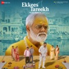 Ekkees Tareekh Shubh Muhurat Original Motion Picture Soundtrack