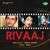 Rivaaj Original Motion Picture Soundtrack