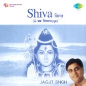 Shiva - Jagjit Singh