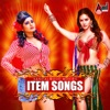 Sandalwood Movies Item Songs