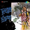 Teesri Kasam (Original Motion Picture Soundtrack)