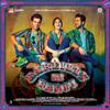 Sweety Tera Drama - Dev Negi, Pawni Pandey, Shraddha Pandit & Pravesh Mallick