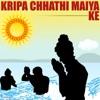 Kripa Chhathi Maiya Ke