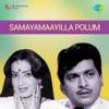 Samayamaayilla Polum Original Motion Picture Soundtrack EP
