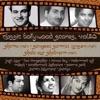 Classic Bollywood Scores, Vol. 80: Shama (1961), Sangeet Samrat Tansen (1961), Shola Aur Shabnam (1961)