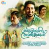 Aravindante Athidhikal (Original Motion Picture Soundtrack) - EP
