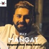 Suspended (feat. Deep Jandu) - Single, Elly Mangat
