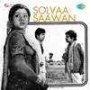 Solva Sawan