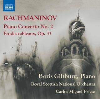 Shostakovich: Piano Concertos Nos  1 & 2 and String Quartet No  8 by
