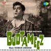 Budtameez Original Motion Picture Soundtrack