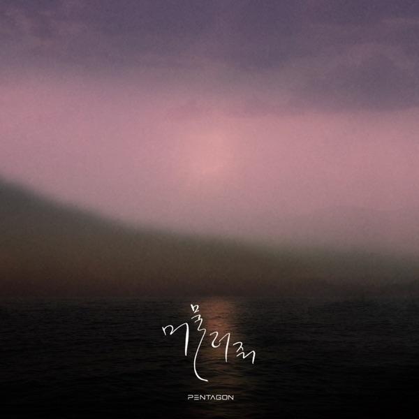 Stay (Vocal Unit) - Single