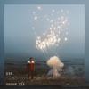 Oscar Zia - Kyss mig i slo-mo (feat. Leslie Tay) bild