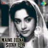 Maine Jeena Seekh Liya Original Motion Picture Soundtrack EP