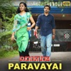 Paravayai From Thobama Single
