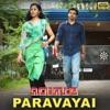 Paravayai (From