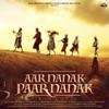 Aar Nanak Paar Nanak - Single