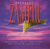 Gheorghe Zamfir & James Last and His Orchestra - Der einsame Hirte artwork