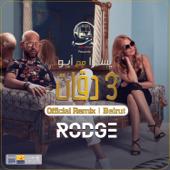 3 Daqat (feat. Yousra) [Rodge Remix] - Abu