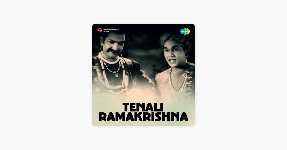 Tenali Ramakrishna (Original Motion Picture Soundtrack) by Viswanathan -  Ramamoorthy