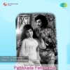 Pattikkada Pattanama (Original Motion Picture Soundtrack)